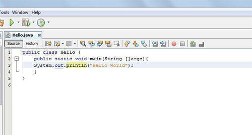 writing codes in java file in Netbeans
